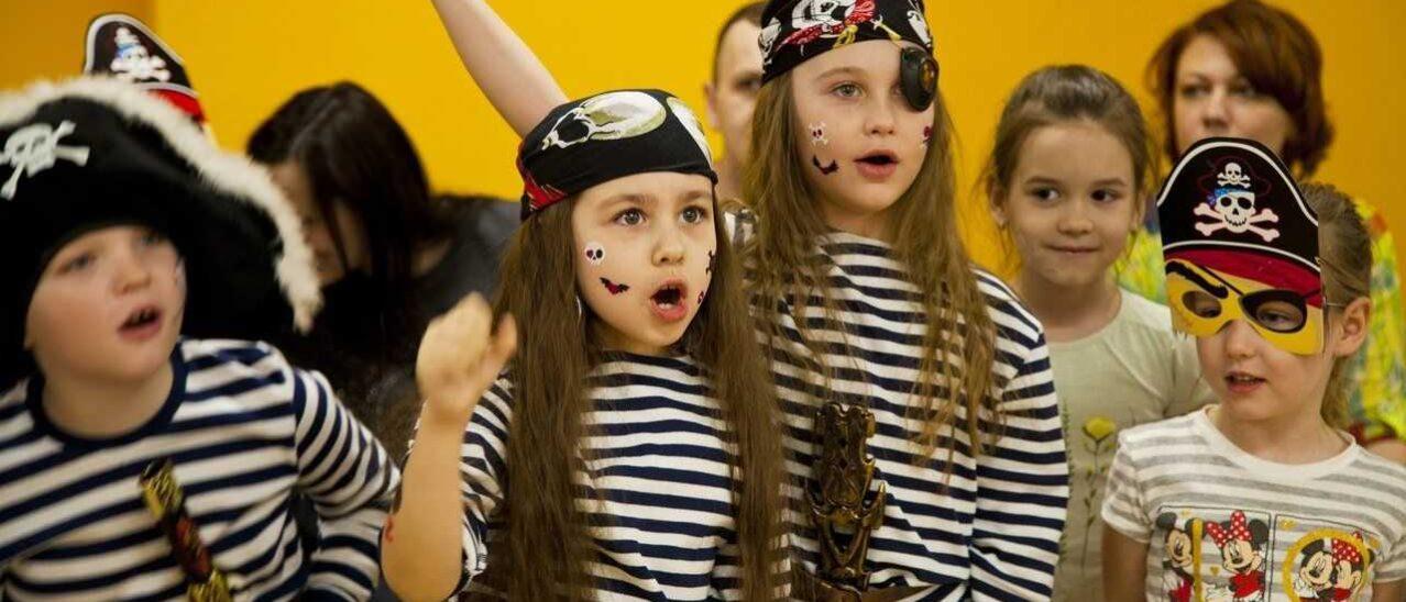 Пиратская вечеринка (групповой выпускной) 1