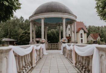 Свадьба (Wedding)
