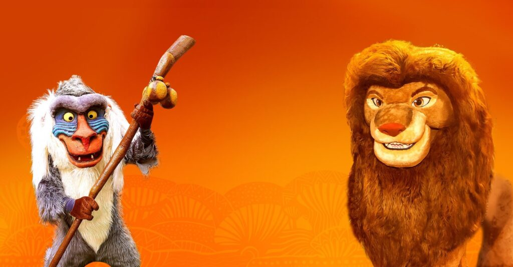 Аниматоры Король Лев