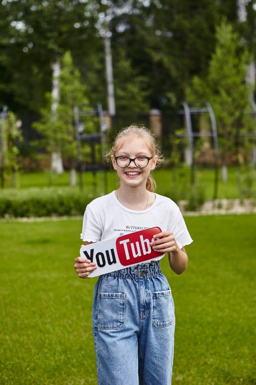 Вечеринка YouTube party 1